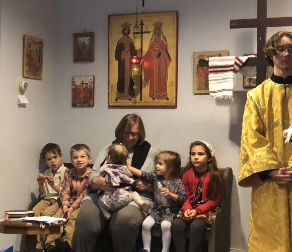 Orthodox Church in America OCA